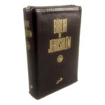 Bíblia de Jerusalém - Editora Paulus - Couro Marrom Ziper