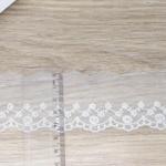 Renda de Tule R-0389 - Off white (pacte de 3 metros)