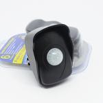 Sensor De Presença Externo Qa26