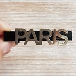 Presilha Paris