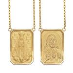 Escapulário Ouro 18k Cartier 60cm Grande