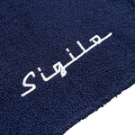 Towel Sigilo Azul
