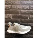 Nike Run Cinza e Branco