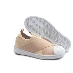 Adidas Superstar Slip On Nude