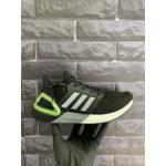 Adidas Ultraboost 20 Preto e Cinza