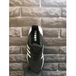 Adidas Ultraboost 4.0 Preto e Branco