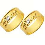 Alianças de casamento e noivado em ouro 18k. 750 trabalhada love com pedras 6.50 mm