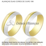 Alianças de bodas de prata em de ouro 18 k