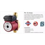Pressurizador de Água PL12 160w 127v Lorenzetti