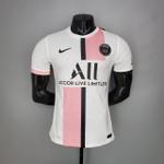 Camisa Paris Saint-Germain Away 21/22 versão jogador