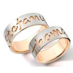 Alianças de Ouro - Casamento Com Nomes