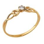 Anel em Ouro Amarelo 18k Vazado com Diamantes