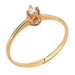 Solitário Coroa com Diamantes