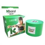 Bandagem Elástica Adesiva Kband