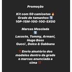KIT COM 50 CAMISETAS (42,00 CADA)