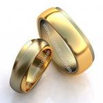 Alianças de Casamento Passo Fundo 7mm