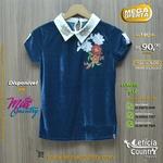 T Shirt Miss Country Feminina 4822