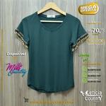 T Shirt Miss Country Feminina 4826