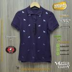 T Shirt Tassa Feminina 4805