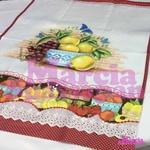 Pano de Copa Tigela com Limões e Uvas