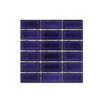 REV. Elizabeth 05X10 Azul Noronha A M²