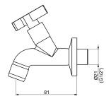 Torneira Perflex 1178 C 22 Para Lavabo Unica