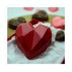 Coração Lapidado 200g BWB COD:9837 Forma de Chocolate com Silicone Especial (3 partes)