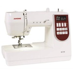 Máquina de Costura Janome DM7200 + BRINDES ESPECIAIS (ESCOLHA DO CLIENTE)