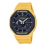 Relogio G-Shock AnaDigi Masculino Carbon Core Guard Amarelo