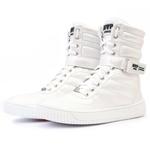 Tênis MVP Boot Fashion - Branco Perolizado