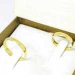 Par de Alianças de Casamento Bonn em Ouro 18k