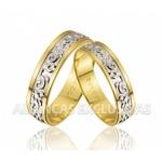 Alianças de Casamento Bodas em Ouro 18k