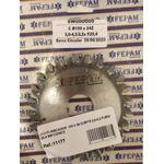 Disco de Serra Circular Riscador 100 mm X 24 Dentes 3,0-4,2/2,2 F25,4 Fepam