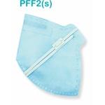 Respirador Descartável Tipo PFF2 (S) Azul bebê- Kit com 10 un.