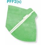 Respirador Descartável Tipo PFF2 (S) vede claro - Kit com 10 un
