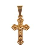 Crucifixo Romano Dourado Pequeno