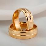 Aliança de Ouro 18k 6mm 6 gramas Modelo Cecília