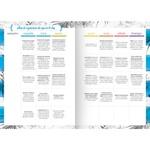 Meu Plano Perfeito | Capa Flores | Planner Permanente