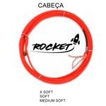 Corda 4 Tentos Tomahawk Rope - Cabeca Rocket