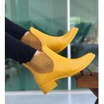 Bota Mostarda/Amarela