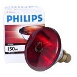 Lâmpada De Infra Vermelho 110v Philips