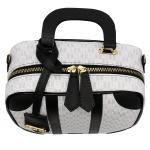 Bolsa Feminina Quadrada Sydney Silk Branca
