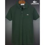 Camisa Gola Polo Lac Verde