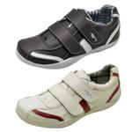 Kit 2 Pares Sapatênis Casual Infantil Top Franca Shoes Café / Cinza