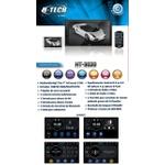 Multimídia H-Tec 3020 7 Polegada Fm/Usb/Bluetooth/Sd/Esp/Ios/Android