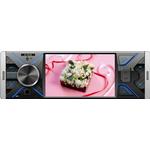 Radio H-Tech 2420 Fm/ Usb/ Aux/ Sd Card/ Bluetooth/ Espelhamento + Câmera Ré/ Com Controle/ Tela 4 Polegadas