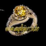 Anel de Formatura Ouro amarelo 18k 750-ASP-AF-192