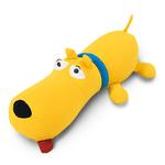 Bichinho Cãozinho Jorge