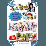 Apostila Para Pintura Flores Edição 81