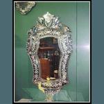 Espelho Império Grande Com Moldura Trabalhada